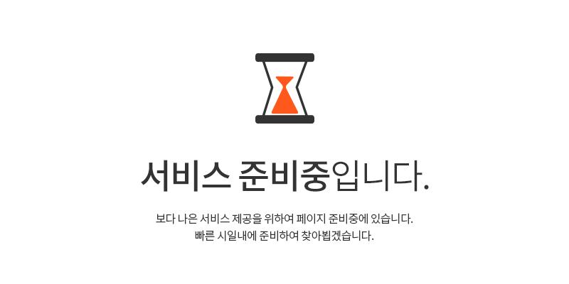 봉명 리치먼드시티.png